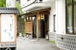 Отель Nagomigokoro-no-Yado Omori