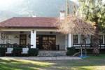Мини-отель Ekincik Villa Salkim