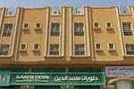 Blue Sands Al Nawras