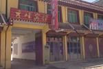 Отель Langmu Temple Xiufeng Inn