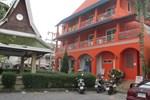Гостевой дом Jasmine Guesthouse, Chalong Pier