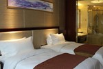 Отель Jianyang Celebrity City Hotel