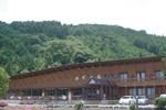 Отель Shikino Mori