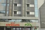 Отель Hotel Sowbhagya