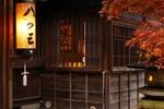Отель Yatsusankan