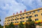 Отель Kunming Junlai Hotel