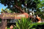Отель Baantip Suantong