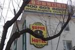 Super 8 Hotel Jinan Jing Si Wei Shi Road