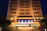 Отель Lanting Hotel