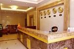 Отель Xinggang hotel