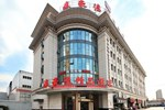 Отель Maihaode Boutique Hotel