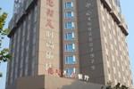 Отель Sunny Sky Inn Jiefang Park Store