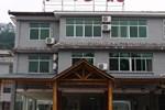 Yangyuan Village Hotel