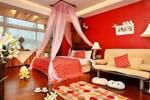 Отель Yilan Armani Homestay