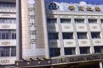Отель Shanghai Zhe Shang Hotel