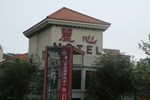 Li Hsin Motel