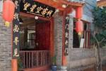 Lijing Star Viewing Hostel