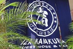 IZA Kamakura Guest House and Bar