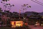 Отель Resort Kumano Club