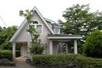 Апартаменты Hotel Ambient Izukogen Cottage
