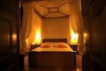 Отель Hotel Mozart