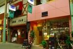Гостевой дом HTS Guest House Onomichi