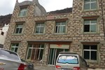 Отель Chujian Inn
