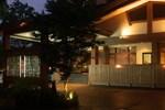Отель Hotel Shuzan