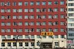 Отель Super 8 Changchun Renmin Avenue