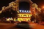 Отель Wangfeng Hotel