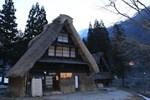 Gassho Hostel
