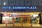 Отель Samwon Plaza Hotel