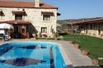 Отель Kozbeyli Hotel
