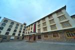Отель Jiuzhai Jin Jing Hotel