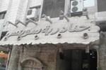 Al Janaderia 5