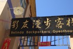 Хостел Belinda Backpackers Guesthouse