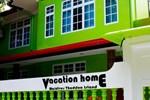 Гостевой дом Vacation Home