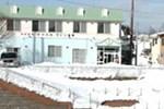 Отель Onsen Minshuku Kitanodaichi