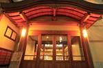 Отель Hotel Tsubakino