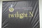 Отель Twilight N