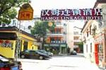 Hamoe Linkage Hotel (Suzhou Jingderoad)