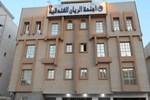 Al Rayan Suites