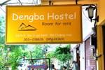 Deng Ba Hostel Chiangmai