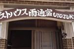 Гостевой дом Goto Guest House Utojuku