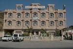 Отель Garden View Hotel