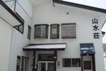 Отель Sansui-so