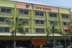 Отель D'Vista Hotel