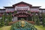 Отель Unzen Kanko Hotel