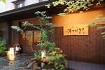 Отель Sawaemon