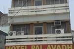 Отель Hotel Pal Avadh